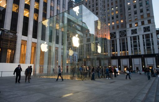 Apple Store aan 5th Avenue in New York